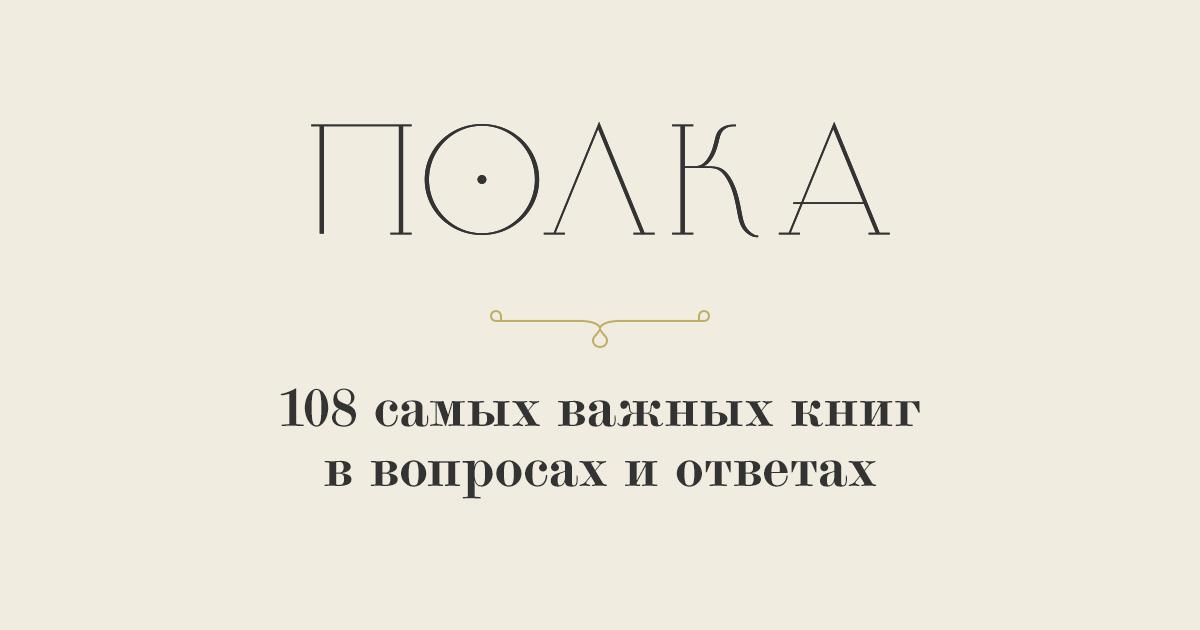https://polka.academy/books