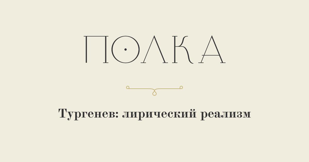 https://polka.academy/lists/100