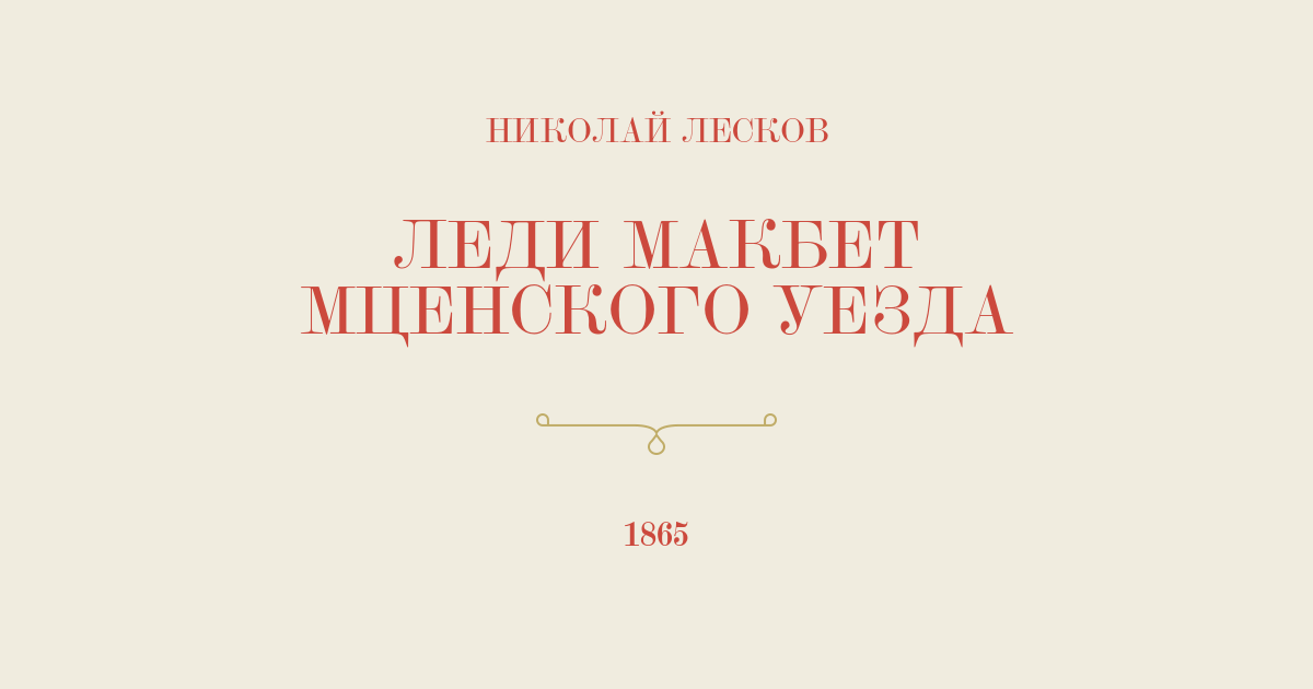 https://polka.academy/articles/539
