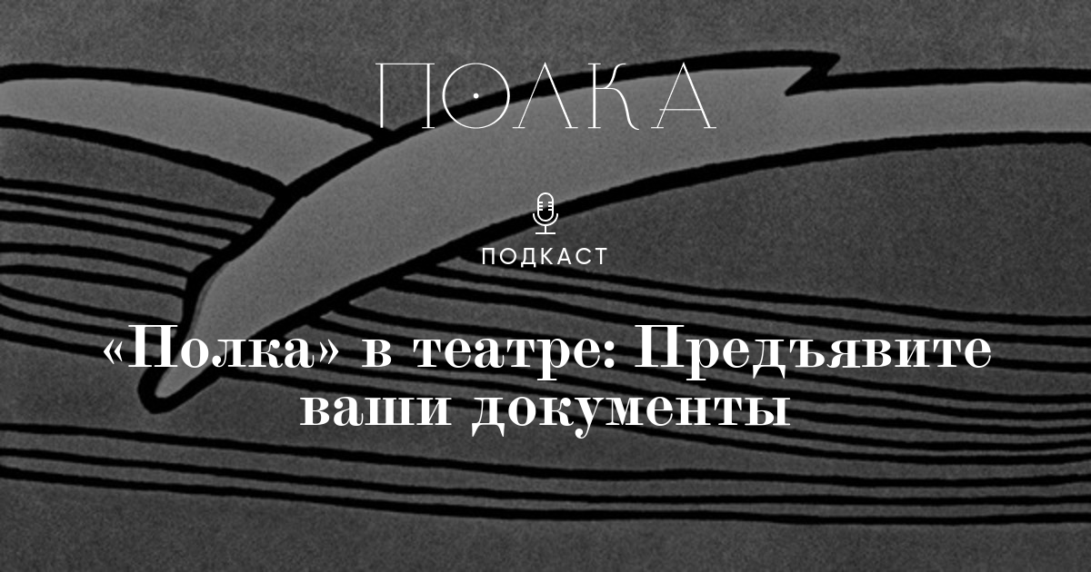 https://polka.academy/materials/624