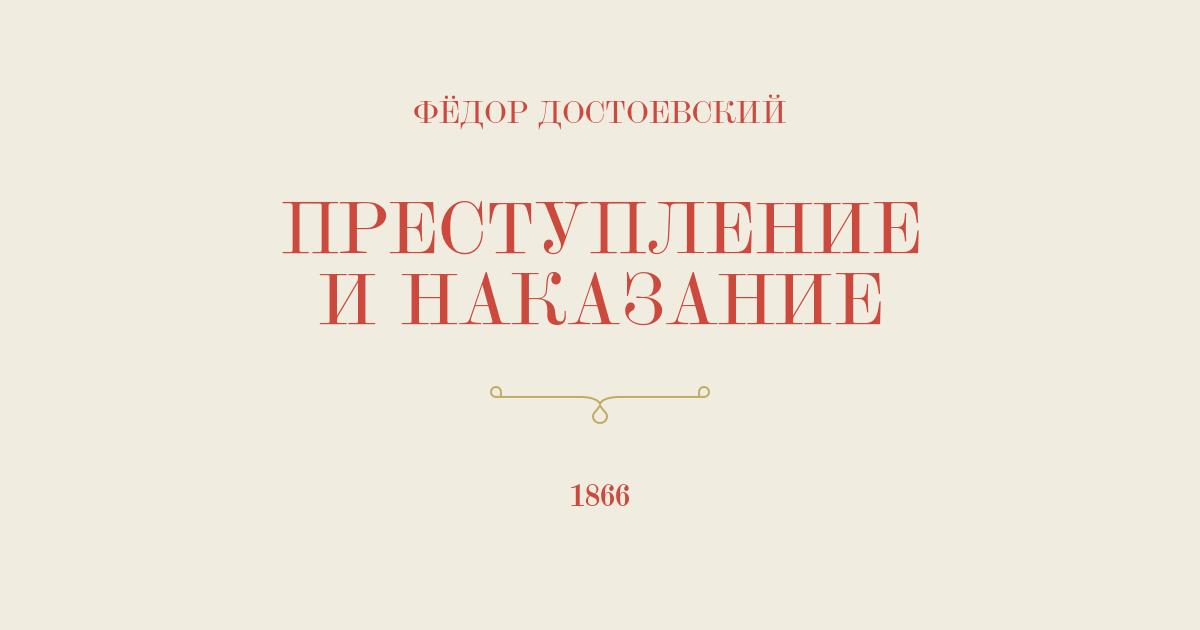 https://polka.academy/articles/627