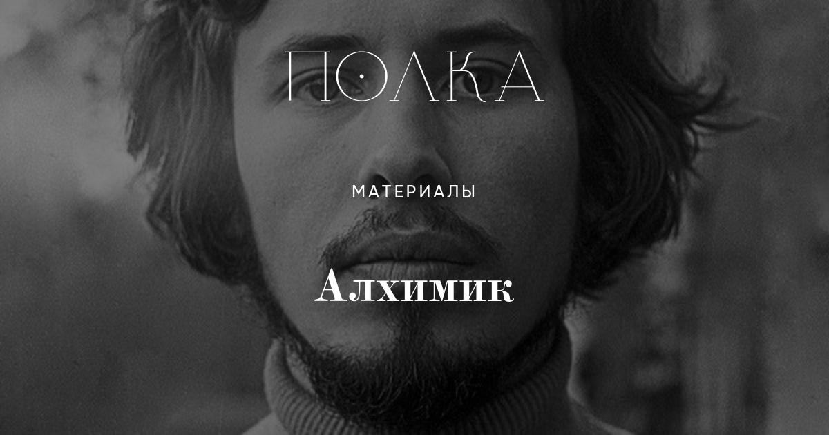 https://polka.academy/materials/633