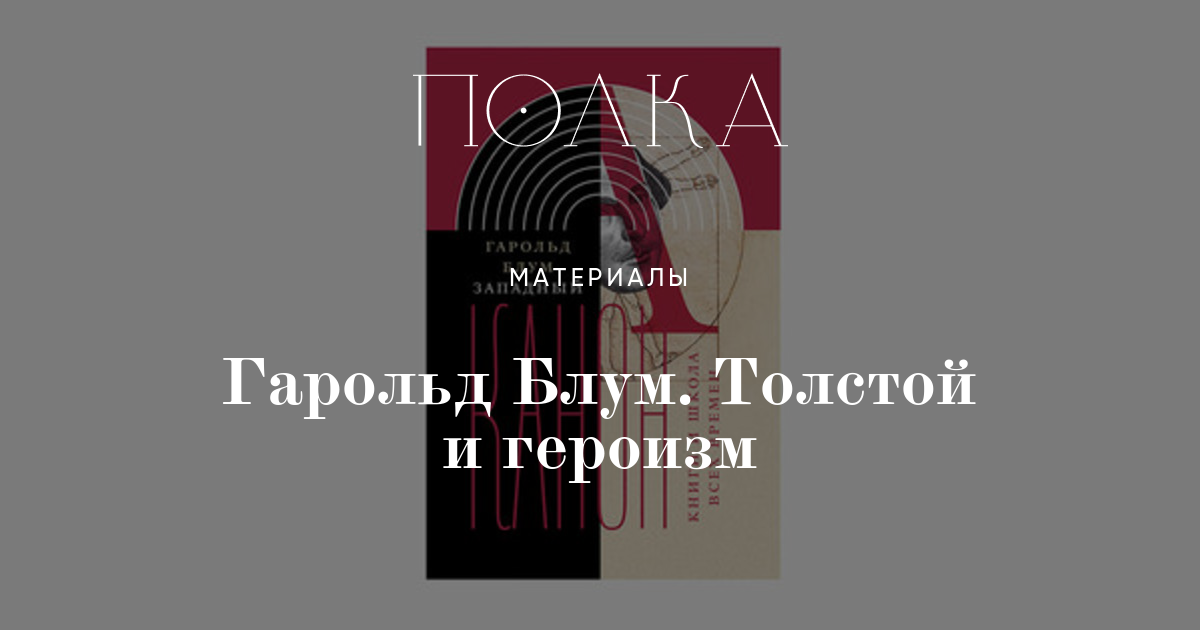 https://polka.academy/materials/644